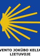 Новый St. Руководство Ассоциации муниципалитетов Джейкоб Роуд начало работу
