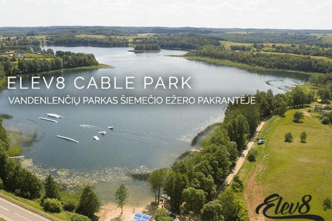 Elve8 Cable Park