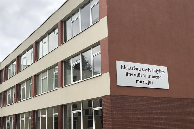 Elektrėnai Municipality Museum of Literature and Art